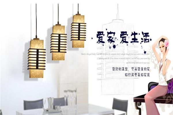 寶蓮燈照明加盟