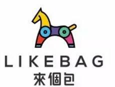 LIKEBAG-來個包誠邀加盟