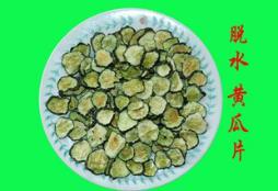 麥可脫水綠色食品加盟
