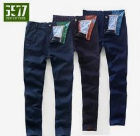 5577牛仔裤加盟