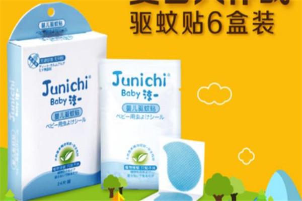 淳一嬰幼兒洗護用品加盟