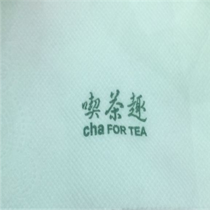 喫茶趣togo