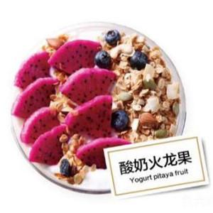 酸田酸奶加盟圖片