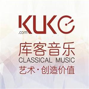 庫客音樂加盟