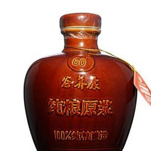 谷養康純釀酒