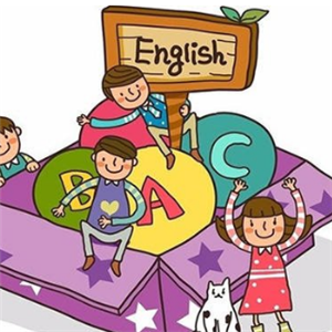 英启英语加盟