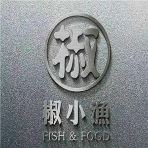椒小渔加盟