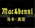 馬卡賓尼男裝加盟