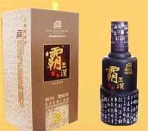 霸王漢酒保健酒加盟