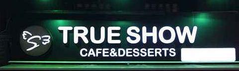 储秀咖啡加盟