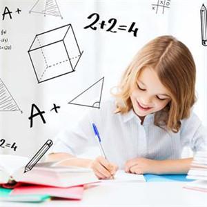 學程教育加盟圖片