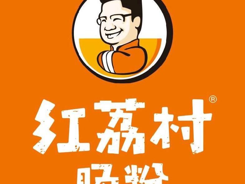 紅荔村腸粉店加盟