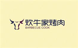 炊牛家烤肉加盟