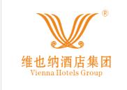 維也納度假村酒店加盟