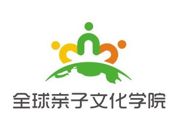 全球親子學院誠邀加盟