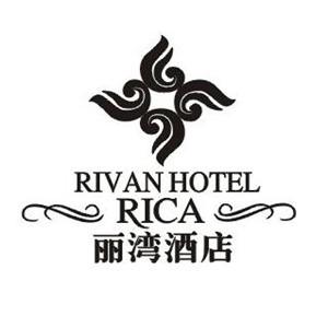 丽湾酒店诚邀加盟