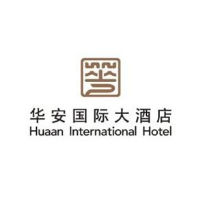 华安guoji大酒店加盟