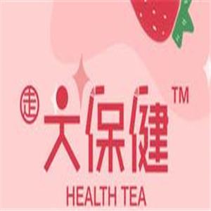 大保健healthtea加盟