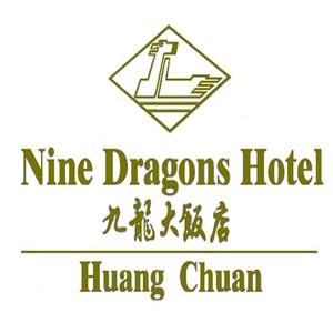 九龍大酒店誠邀加盟