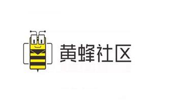 黃蜂社區誠邀加盟