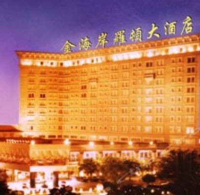 金海岸羅頓大酒店加盟
