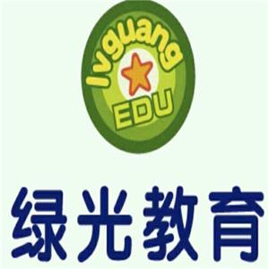 綠光教育培訓機構加盟