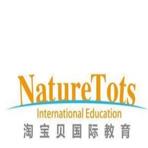 淘寶貝國際教育早教中心加盟