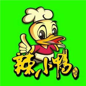 辣小鴨食品誠邀加盟