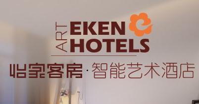 怡家客房酒店加盟