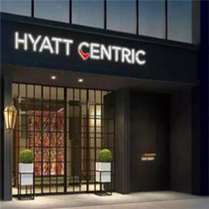 HyattCentric酒店加盟