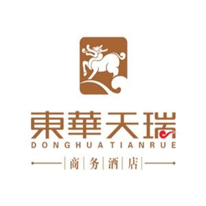 東華天瑞商務酒店加盟