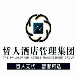 哲人酒店集團加盟