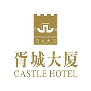 蘇州胥城大廈酒店加盟