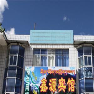 鑫源酒店加盟