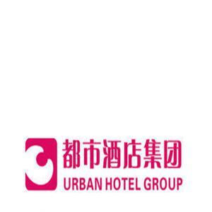 都市酒店加盟