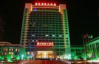 曙guangguoji大酒店加盟