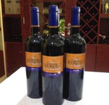 贝赛欧葡萄酒