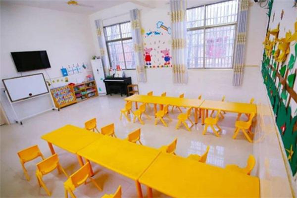 京師博樂幼兒園1.png