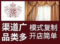 皇家布艺加盟