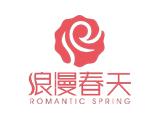 浪漫春天內衣