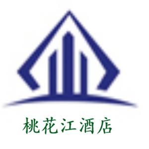 桃花江酒店加盟