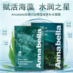 安娜貝拉海藻面膜加盟