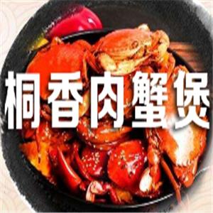 桐香肉蟹煲诚邀加盟