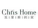 克里斯的家加盟