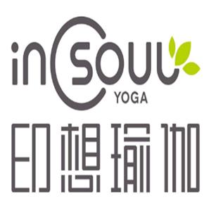 印想瑜伽誠邀加盟