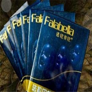 法拉贝拉加盟图片