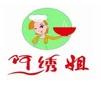 阿绣姐桂林米粉加盟