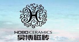昊博瓷磚加盟