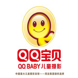 qq寶貝兒童攝影加盟