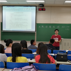 华博教育加盟图片